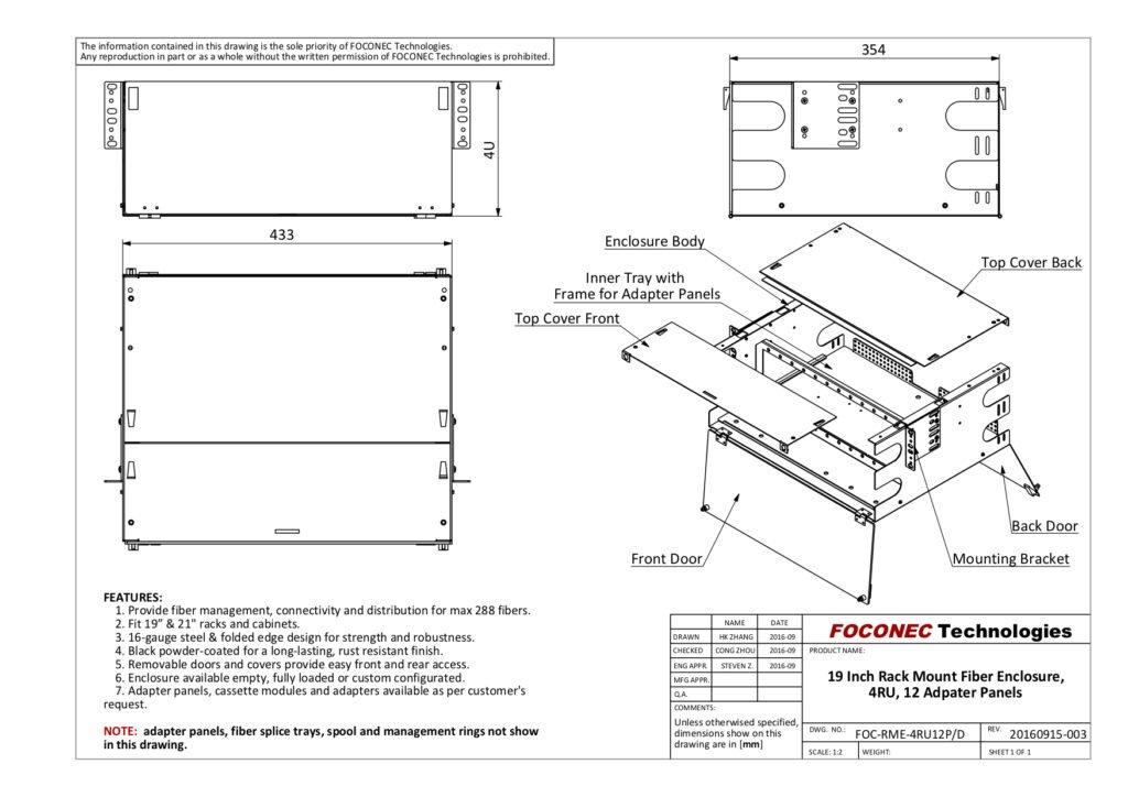drawing of 4U rack mount fiber enclosure RME-4RU12P