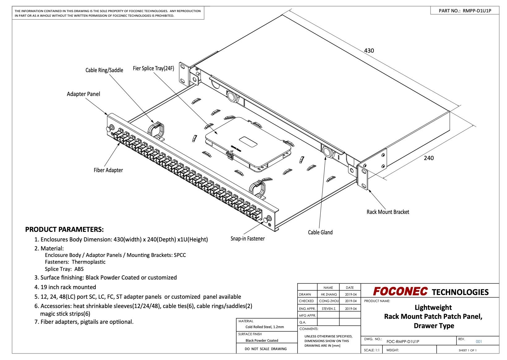 RMPP-D1U1P lightweight drawer type rackmount fiber patch panel 1U
